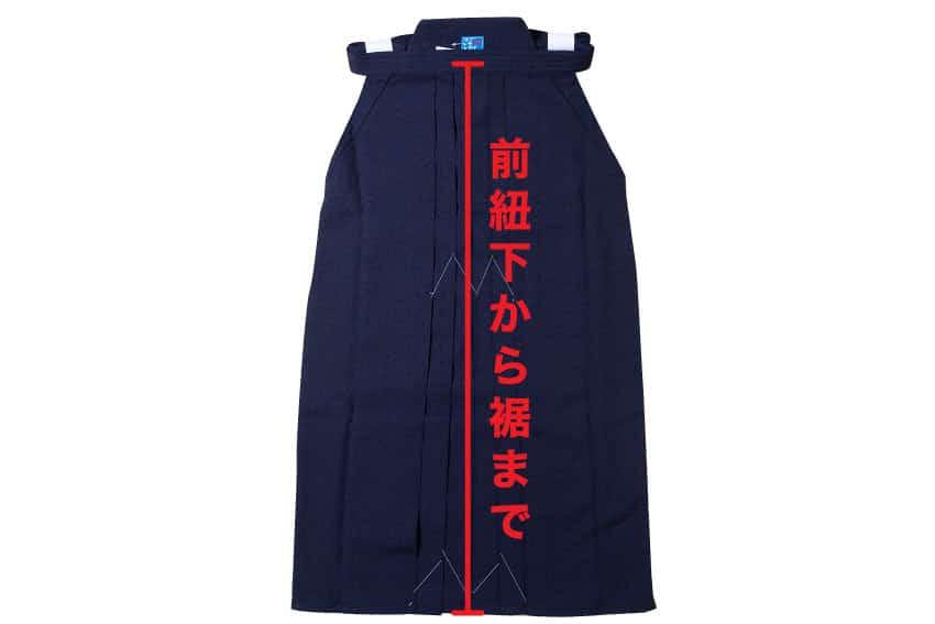 岡山市 剣道 武道具さかい 剣道着 剣道衣 剣道袴のサイズの測定箇所